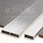 Профиль PU из алюминия
