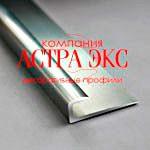 Окантовочный профиль UNP 307 из алюминия