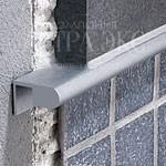 Профиль LIM 44 из алюминия  (под заказ)