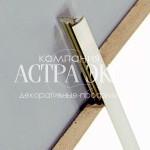 Стыковочный профиль PSP из алюминия