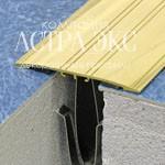 Профиль СРМ с клипсами для соединения напольных покрытий из латуни