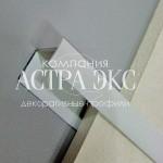Стыковочный профиль PUZ из алюминия