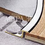 Стыковочный профиль EPD из хромированной латуни