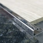 Краевой С -образный  профиль LUP из нержавеющей стали