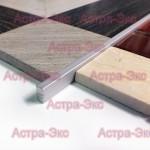 Разделительный профиль  из алюминия - толщина 5 мм