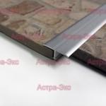 Т-образный профиль SP20 с закругленными контурами из алюминия