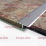 Т-образный профиль SP15/26 с фаской из алюминия